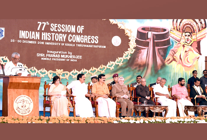 77th Session of Indian History Congress, Kariavattom Campus, Thiruvananthapuram