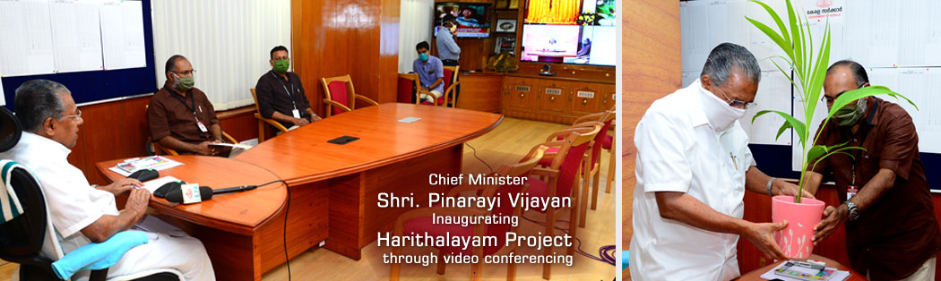 Harithalayam Project Inauguration